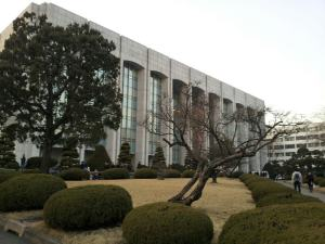 Beautiful Central Library at Yonsei University