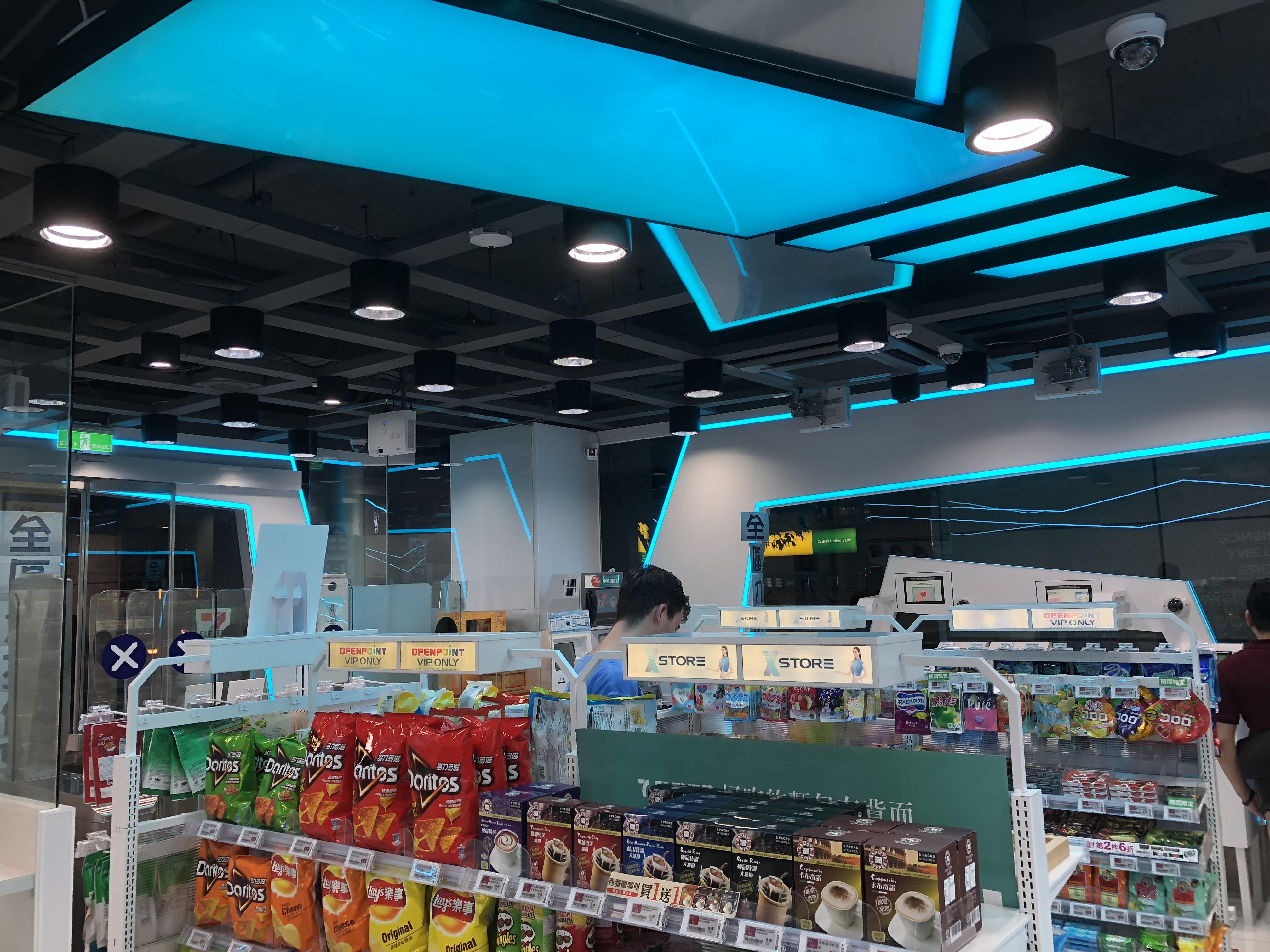7-Eleven X-Store